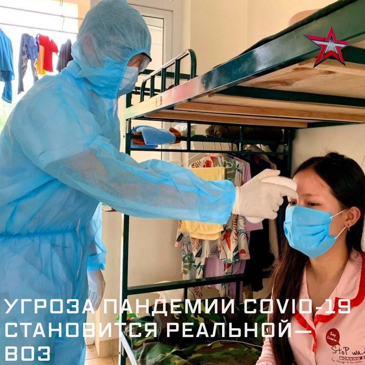 Справка об отсутствии коронавируса. где могут потребовать такой документ по закону и как ее получить