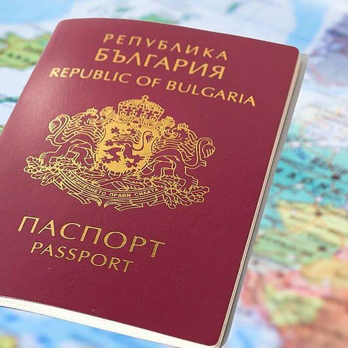 Как получить гражданство болгарии гражданину россии, украины и пр, варианты и др