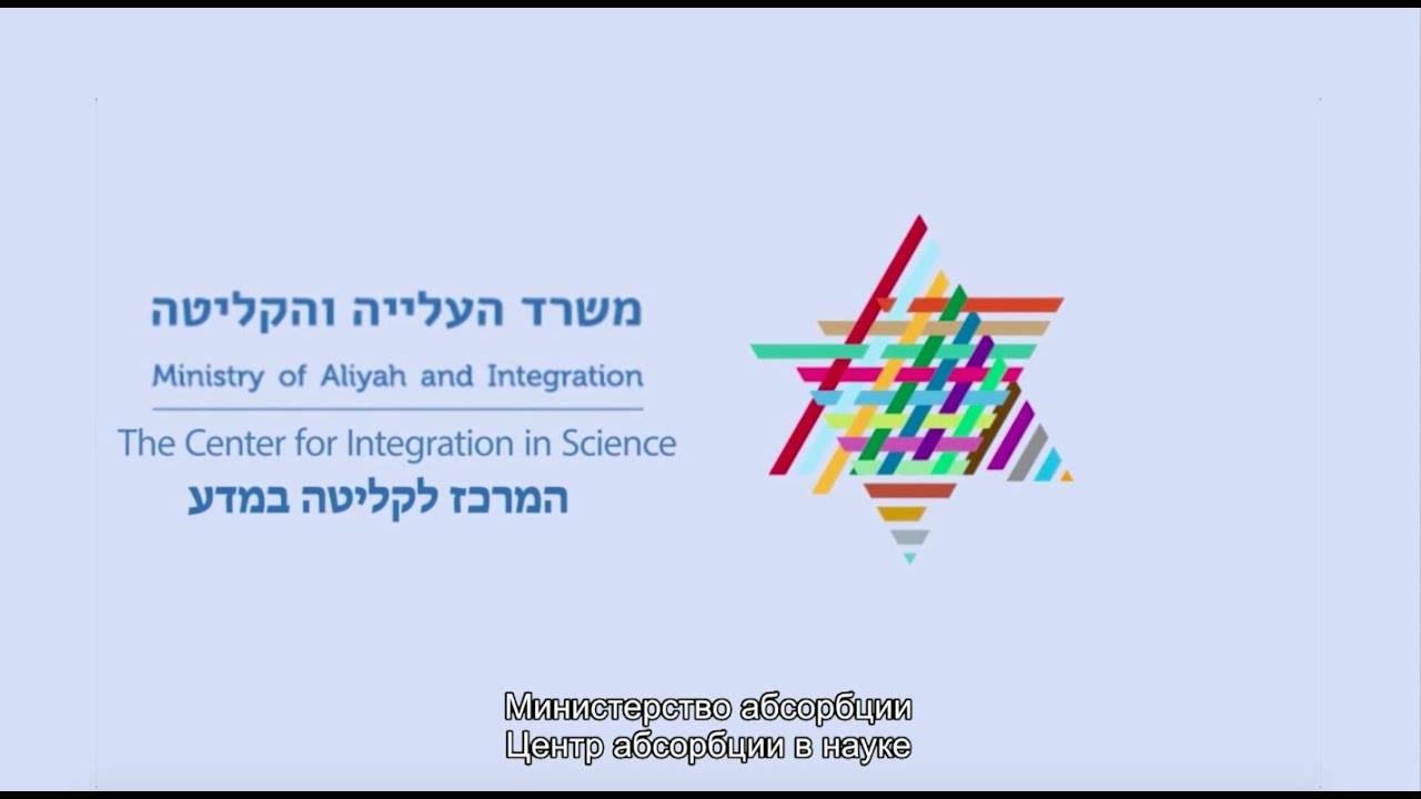 Репатриация в израиль: документы, программы для репатриантов
