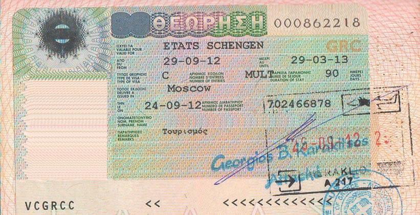 Виза в грецию: виды, стоимость,сроки оформления и действия