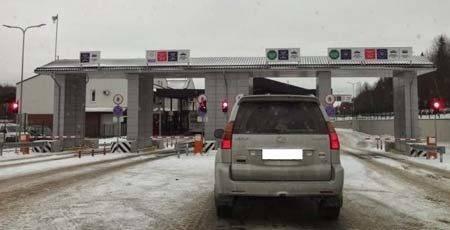 Правила пересечение границы латвии на машине 2019 году