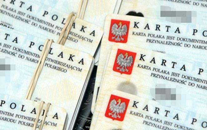 Как получить карту поляка: документы, регистрация и собеседование с консулом
