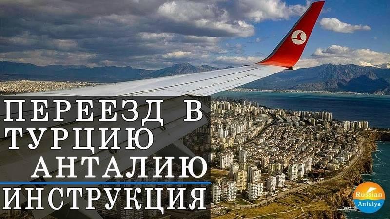 Эмиграция в грузию из россии