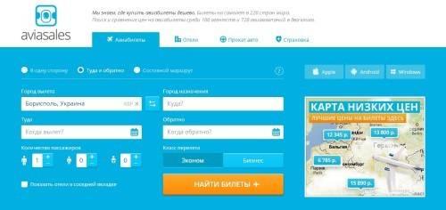 Авиакомпания venezolana airlines | «лоукостеров» - купить дешевые билеты на 2021 год