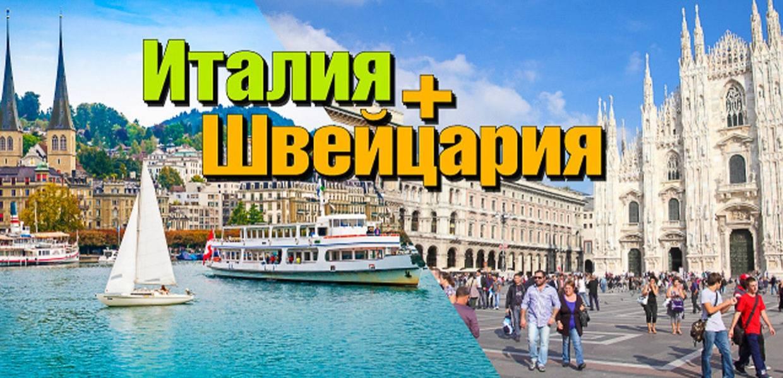 Туры в европу в октябре от 195€: поездка по европе октябрь 2019 от «орбитаарт»