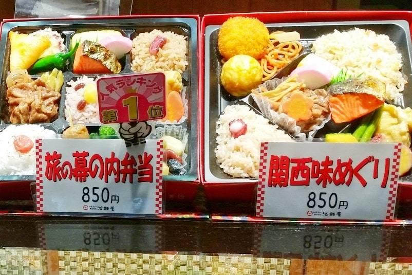 Цены на еду в токио — 2021