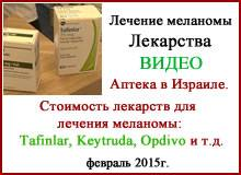 Заказ лекарств, медикаментов и препаратов из израиля | компания imed-tour