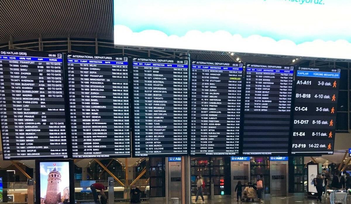 Короткая стыковка в новом аэропорту стамбула