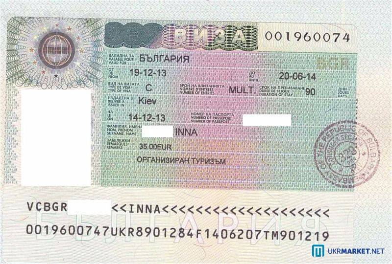 Как получить визу в болгарию в москве в 2021 году