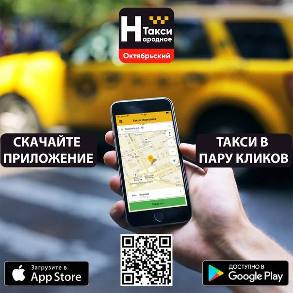 Промокод яндекс go яндекс.такси
