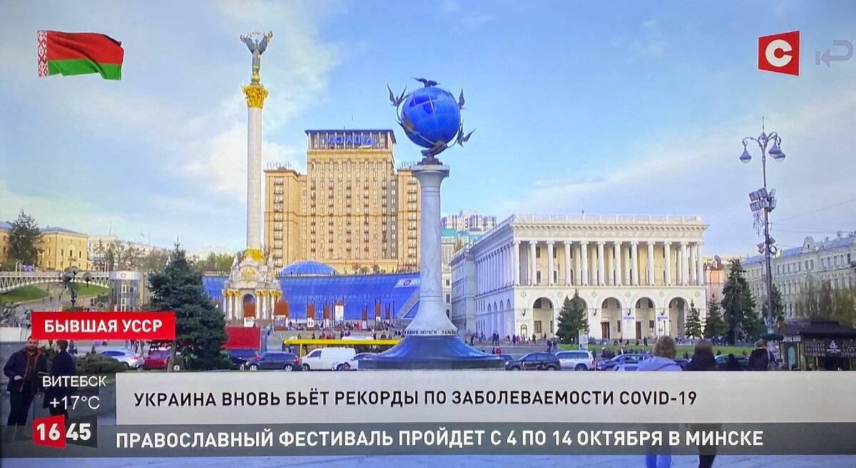 Польское телевидение — википедия. что такое польское телевидение