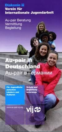 Работа няней au pair в германии