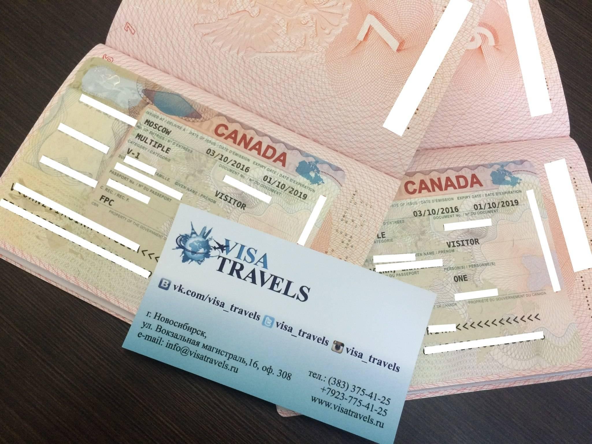 Студенческая виза в Канаду: как оформить