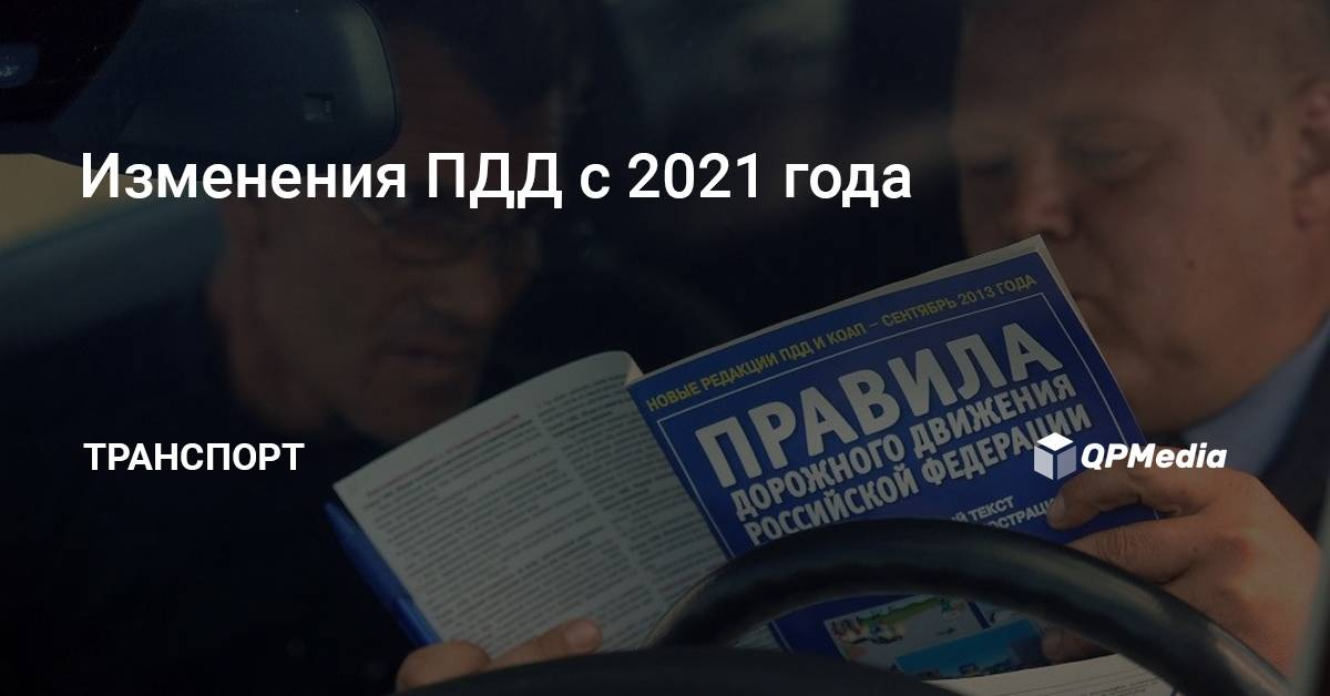 ПДД в Болгарии: что нужно знать