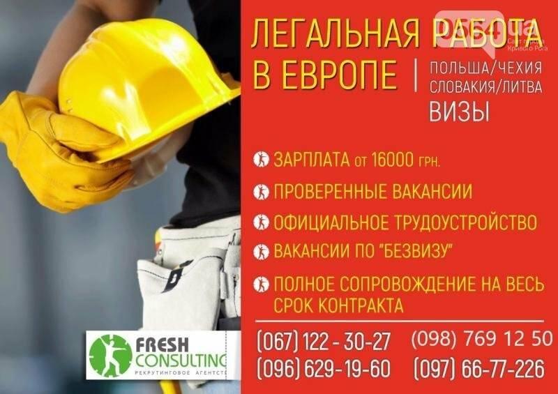 Работа в чехии, легальное трудоустройство и зарплаты
