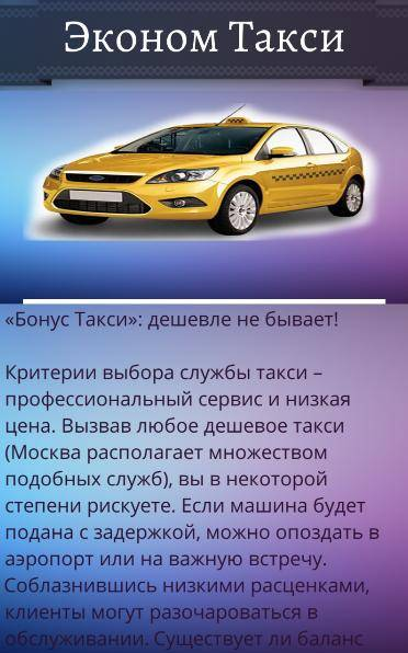 Общественный транспорт рима 2021: метро, автобусы, трамваи, электрички, стоимость проезда, аренда авто — туристер.ру