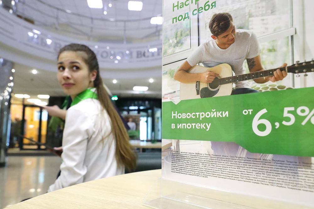 Какие банки дают ипотеку иностранным гражданам в 2021 году: как получить, требования