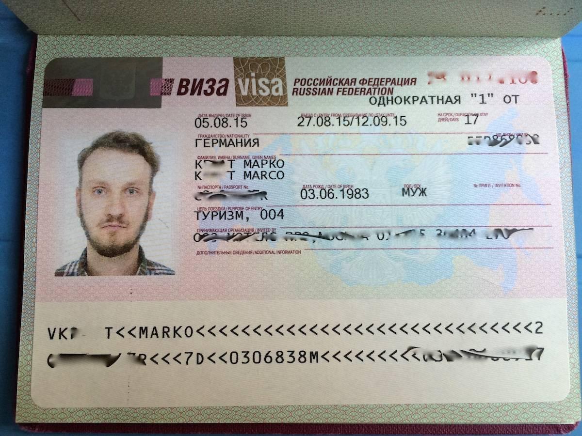 Виза в польшу для россиян в 2021 году: самостоятельное оформление