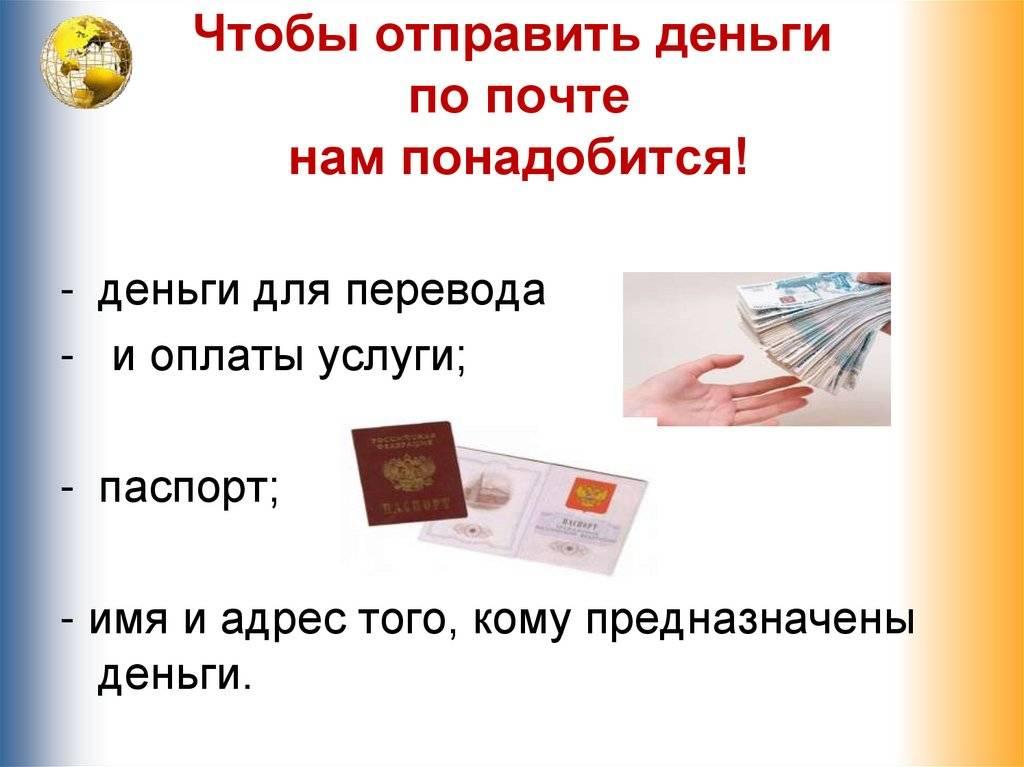 Как перевести деньги из чехии в украину?