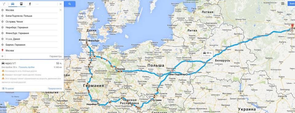 Как добраться из мюнхена в нюрнберг: автобус, поезд, машина. расстояние, цены на билеты и расписание 2021 на туристер.ру