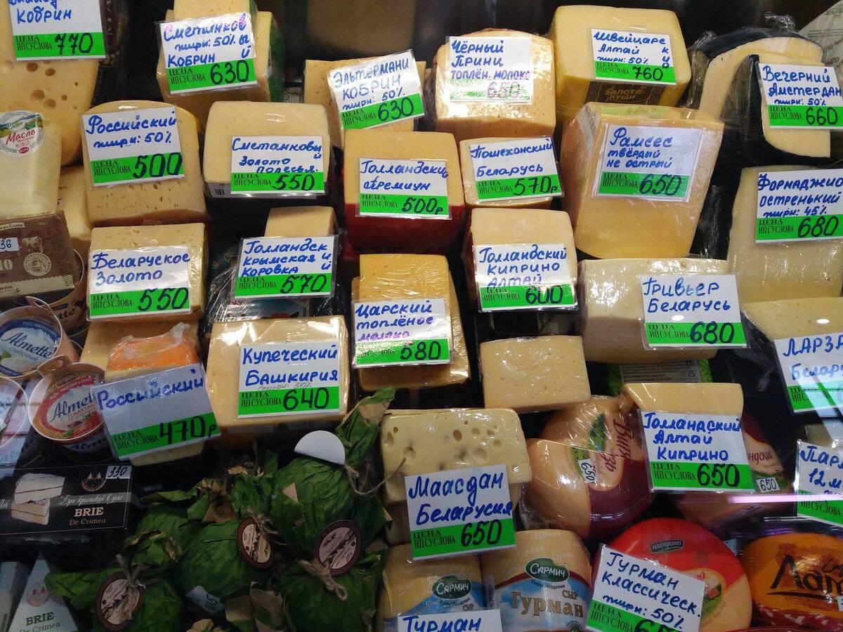 Шоппинг в таллине — что купить, распродажи 2021, цены, магазины и торговые центры таллина на туристер.ру