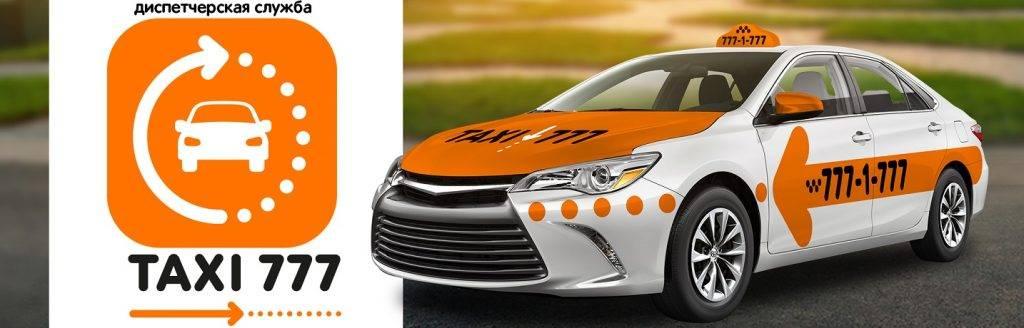 "Тариф ""комфорт"" яндекс такси: цена, какие машины берут"