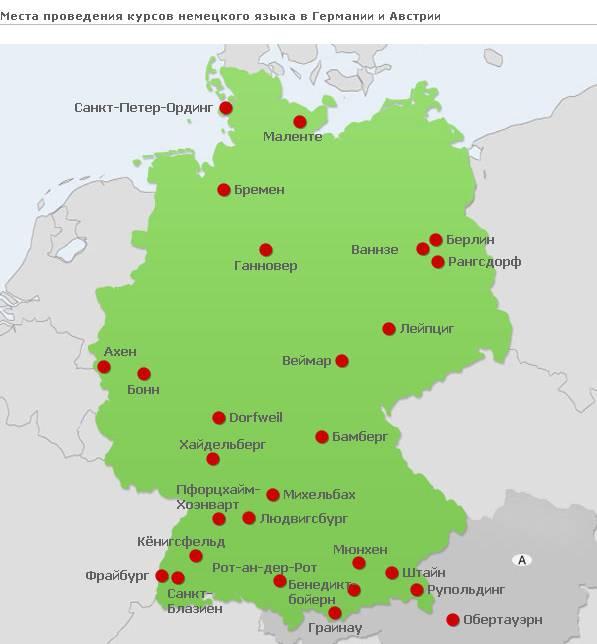 Правила прохождения таможенного контроля в германии в  2021  году