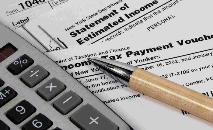 Какие налоги существуют в польше? » another life