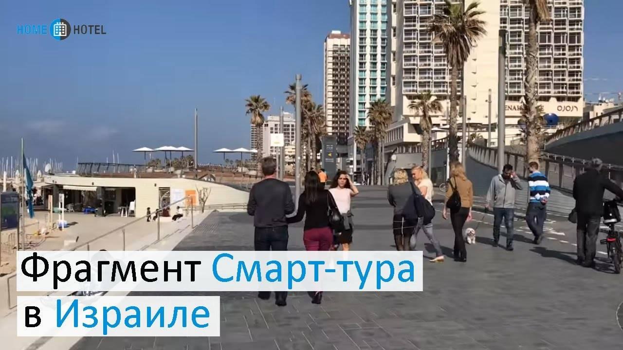 Работа в тель-авиве для иностранцев
