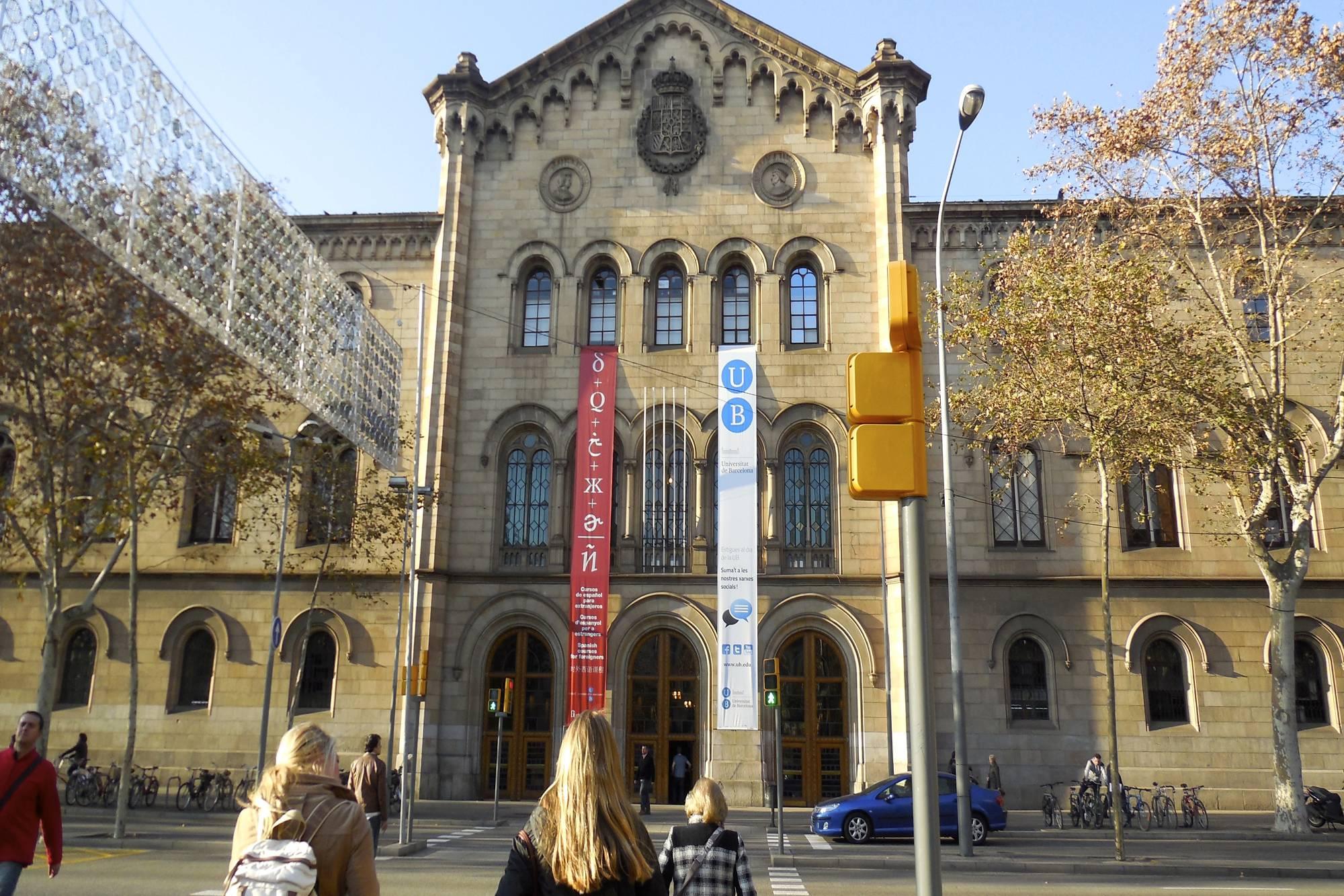 Мадридский университет «комплутенсе», история, факультеты, сайт