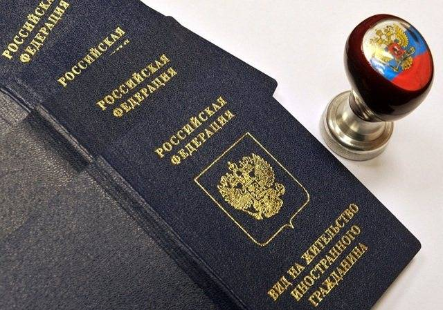 Вид на жительство в канаде для украинцев - получить вид на жительство в канаде