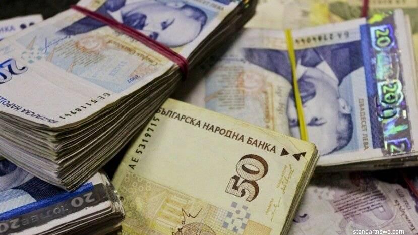 Получение гражданства болгарии в 2021 году, требования, цена, документы   provizu.ru