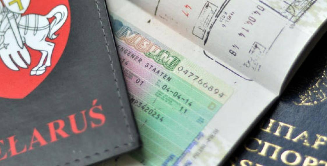 Оформление шенгенской визы в польшу для граждан белоруссии