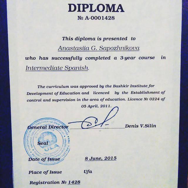 Подтверждение диплома в испании – особенности и нюансы