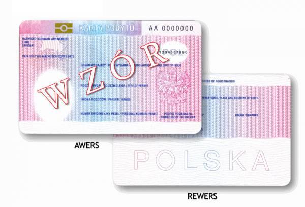 Что такое карта поляка и что она дает своему владельцу