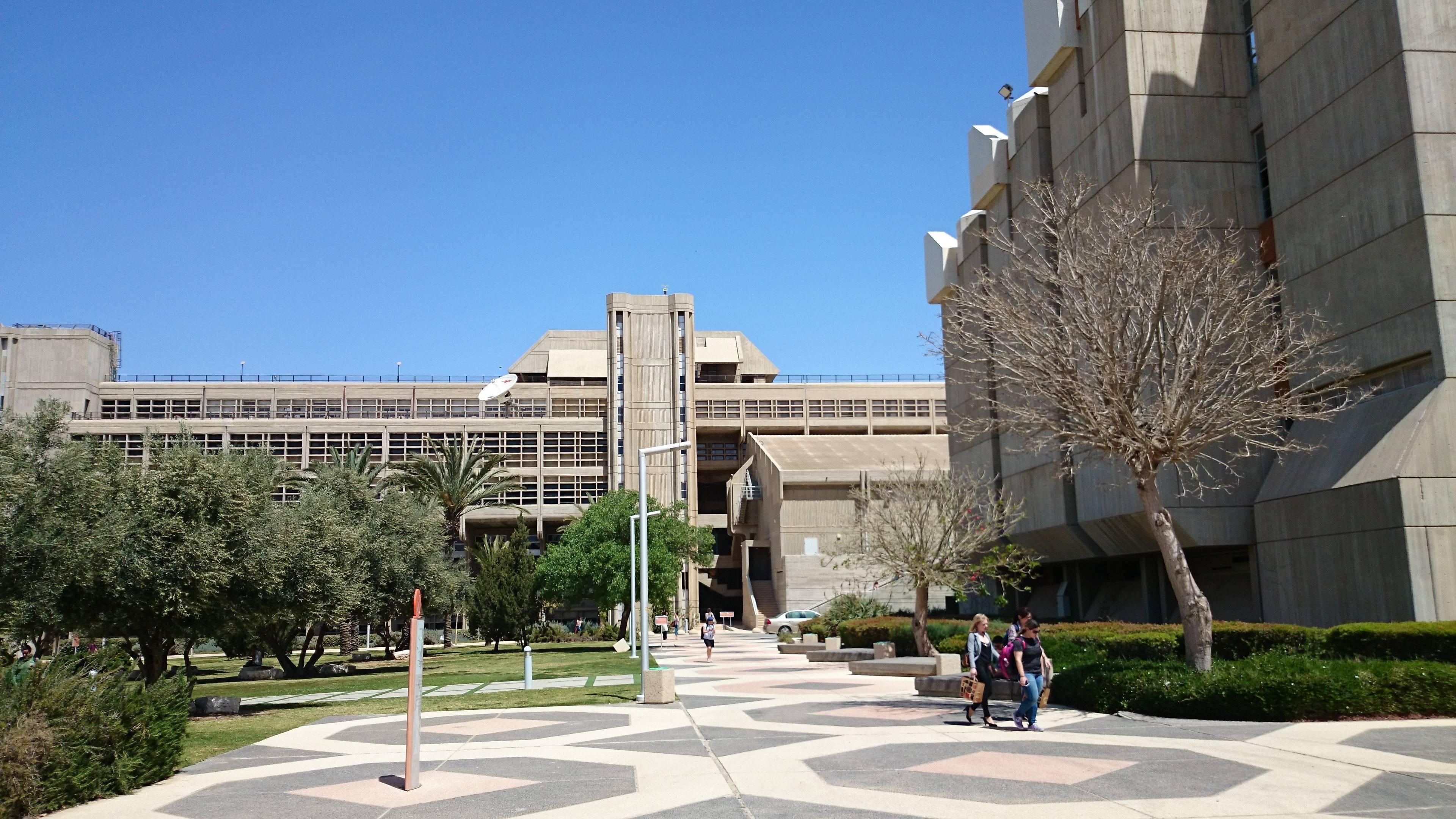 Открытый университет израиля | израиль для вас