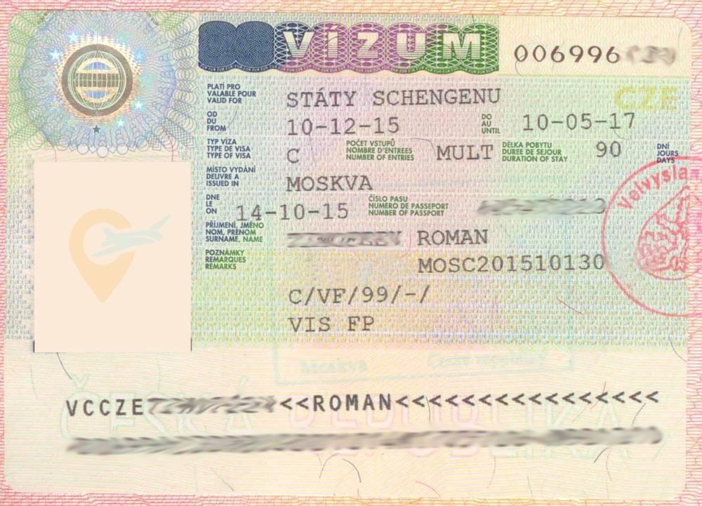 Виза в прагу для россиян в 2021 году самостоятельно: нужна ли, цены, документы