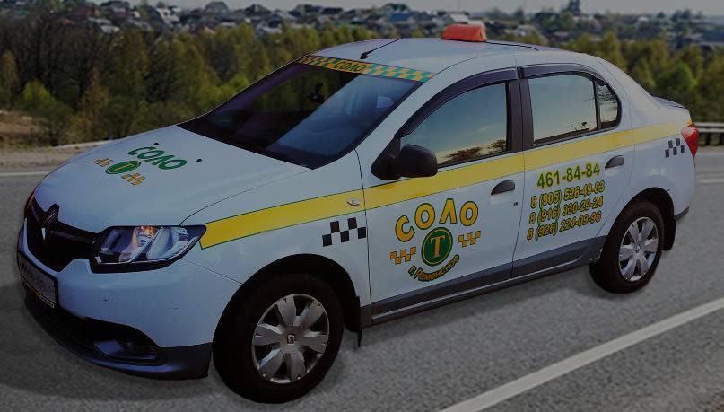 Заказать такси из аэропорта риги. цены 2021