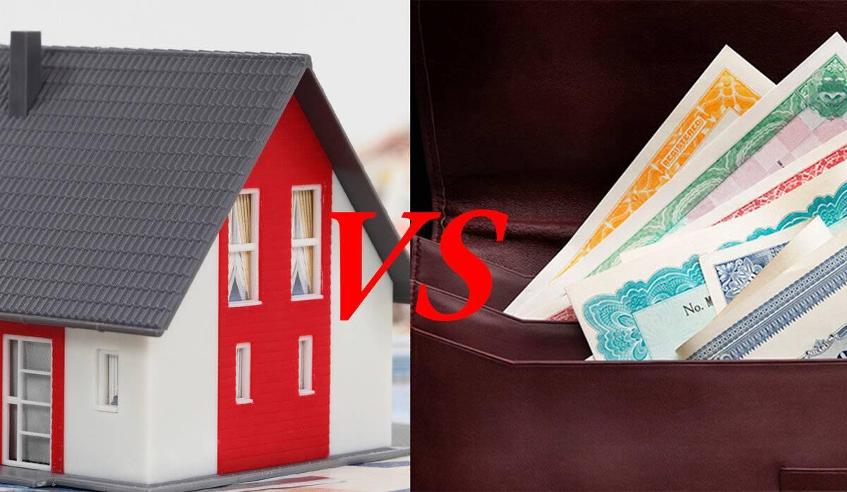 5 способов получать пассивный доход от инвестиций в недвижимость на рынке ценных бумаг – эксперты – finversia (финверсия)