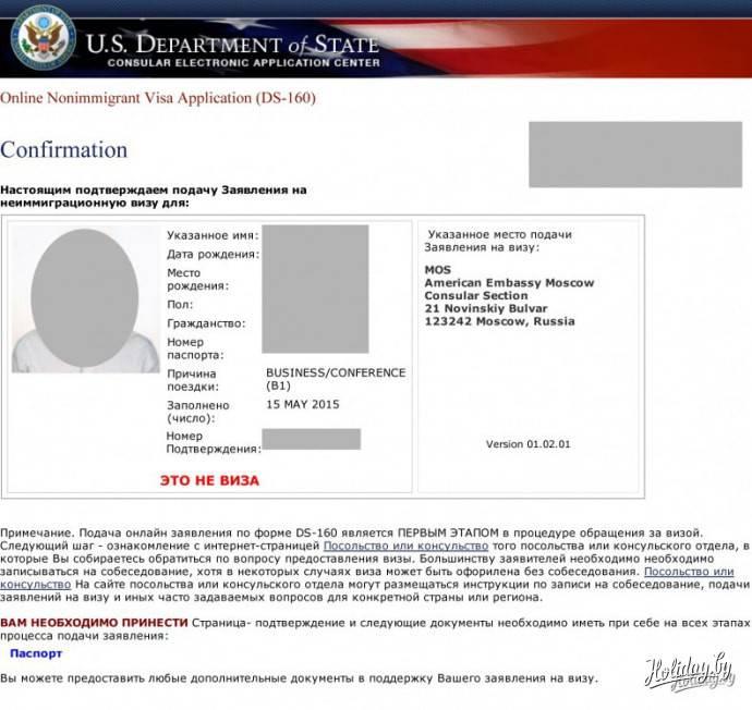 F4 visa: предпочтительные семейные визы в сша | визовая помощь сша