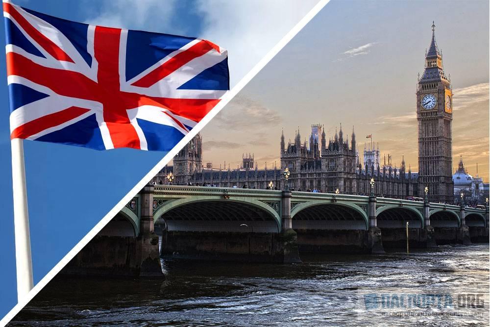 Особенности визы в великобританию