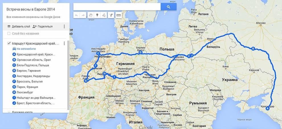 Как поехать в германию на автомобиле