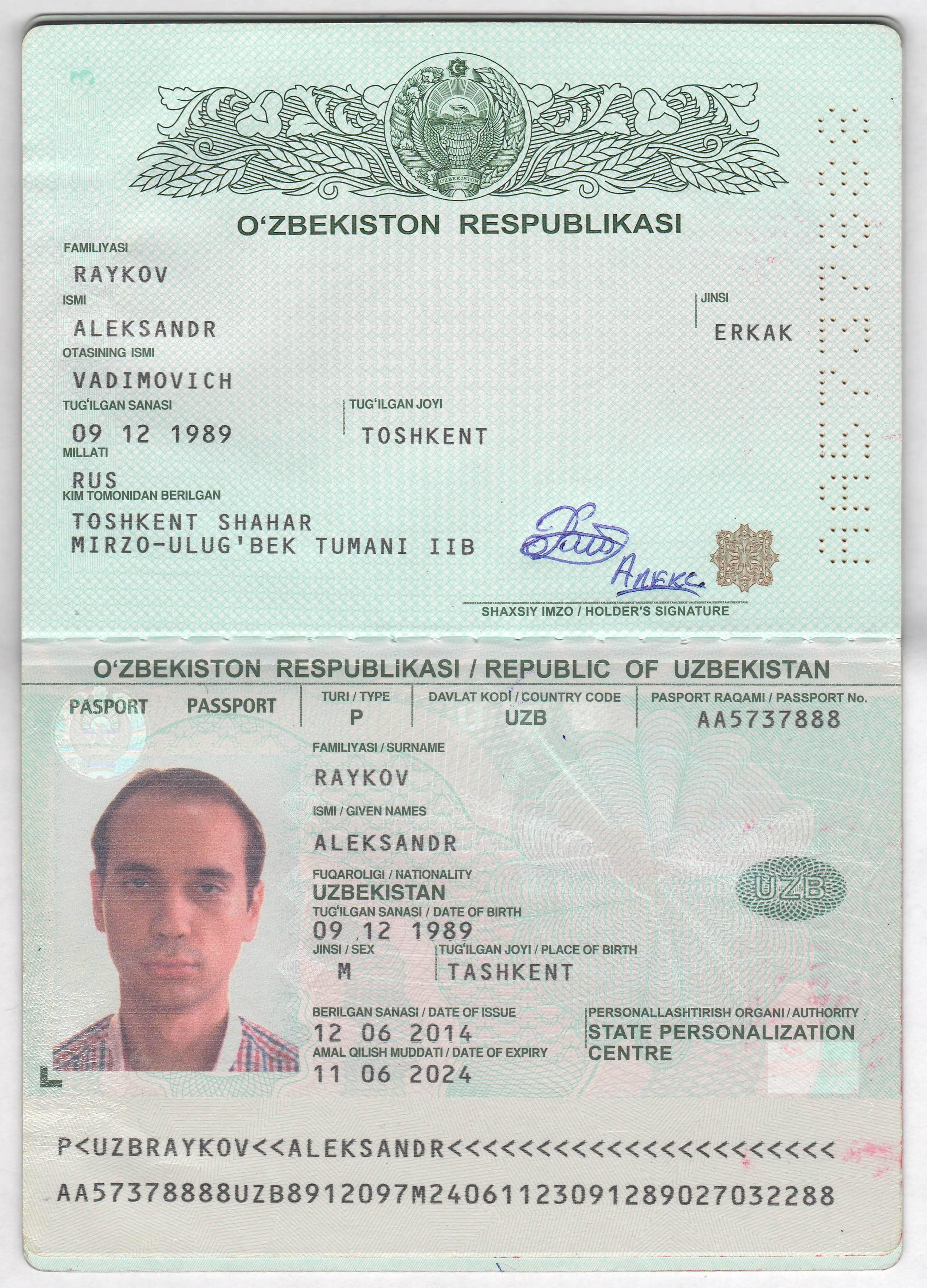 Гражданство австрии для россиян — что нужно для получения в 2021 году?