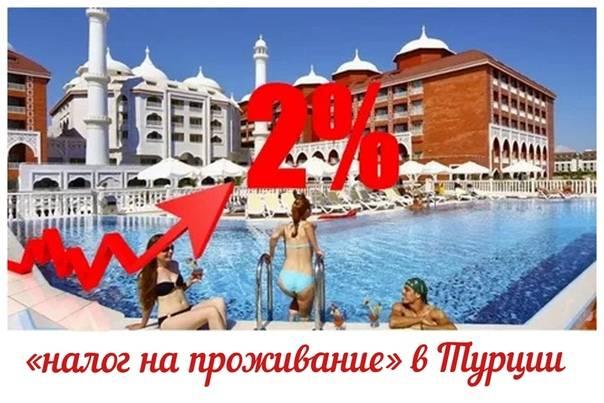 Недвижимость в греции: что вам даст покупка, подводные камни, особенности, плюсы и минусы, примерные цены
