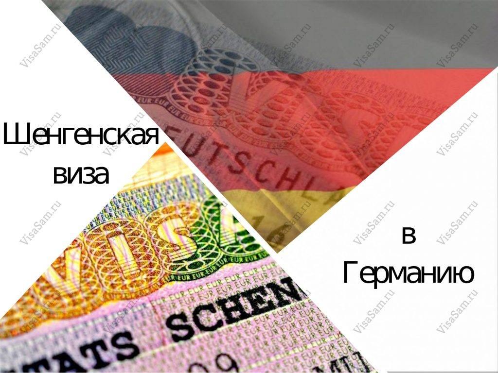 Как оформляется виза в гонконг в  2021  году и в каких случаях она нужна