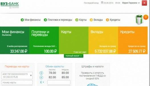 Русский бизнес в турции в 2019 году: в чем особенности