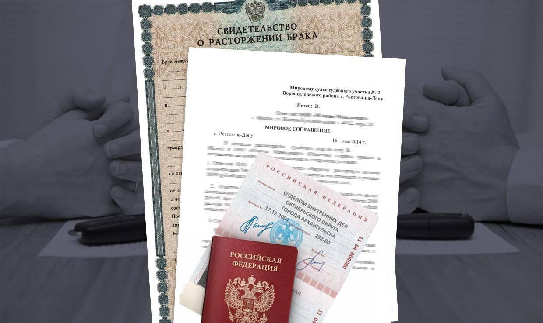 Как получить гражданство франции гражданину россии в 2018: способы и условия