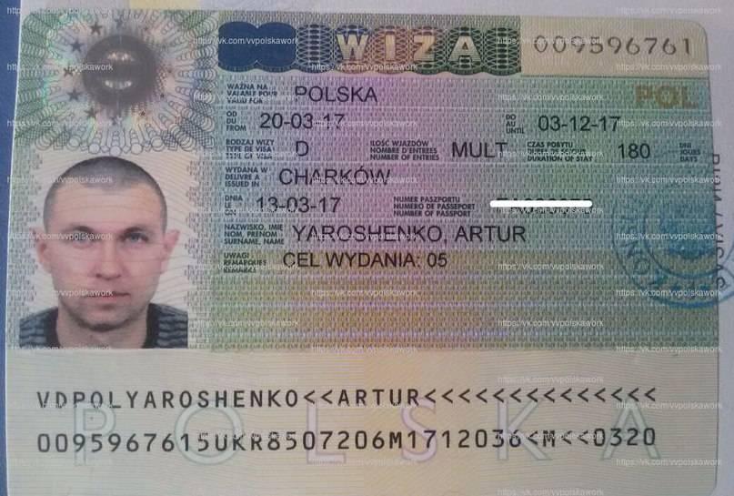 Работа в польше по биометрическому паспорту