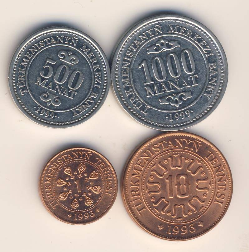 Банкноты фунта стерлингов: номиналы и описание