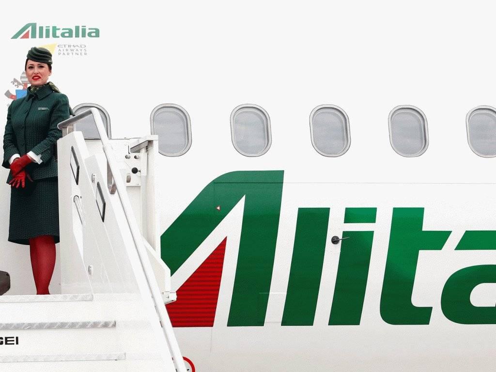 Классы обслуживания alitalia – тарифы, салоны, подробный обзор с фото и видео